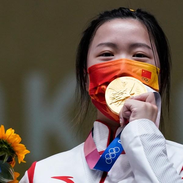 Qian Yang